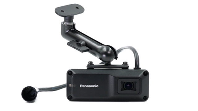 Panasonic AS-1 camera