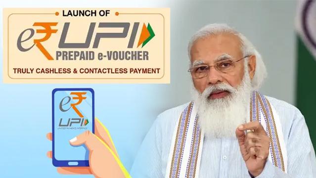 e-Rupi-digital-vouhcer